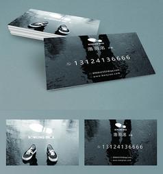 创意鞋类名片