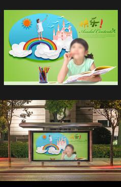 卡通小女孩海报背景设计摸板