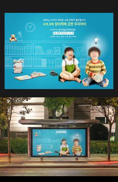蓝色儿童看书海报背景设计