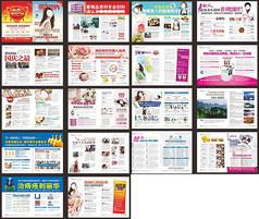 女性综合杂志设计