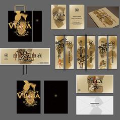 质感中国风地产提案物料