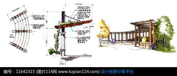 3d素材 方案意向 手绘素材 弧形廊架效果图     素材编号:11642315