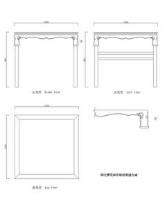 花草纹展腿方桌CAD图