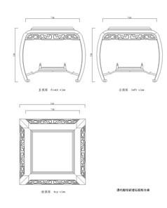 清代鼓形方桌CAD图纸