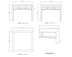 明代花梨木方桌CAD图纸