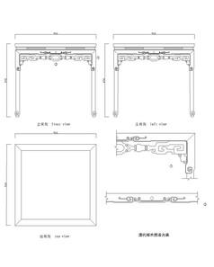 清代榉木黑漆方桌CAD