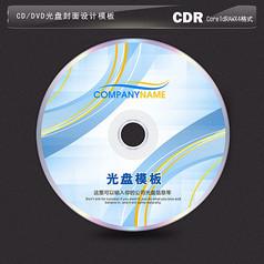 蓝色线条背景光盘设计素材