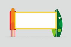 大气学校宣传栏设计