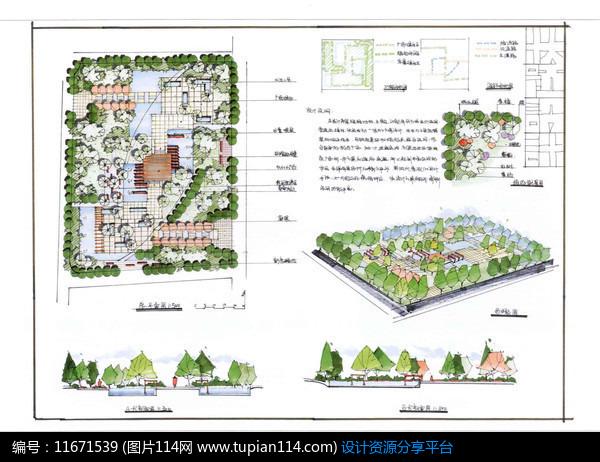 [原创] 长方形绿地快速设计