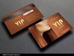 时尚美发会员卡PSD模板