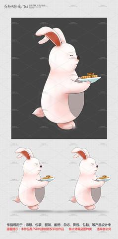 原创手绘卡通兔子端月饼设计