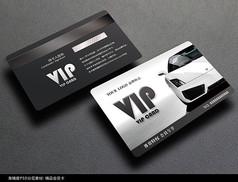 时尚汽车会员卡设计模板