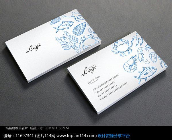 [原创] 手绘海鲜名片设计