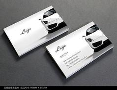 简约汽车名片PSD模板