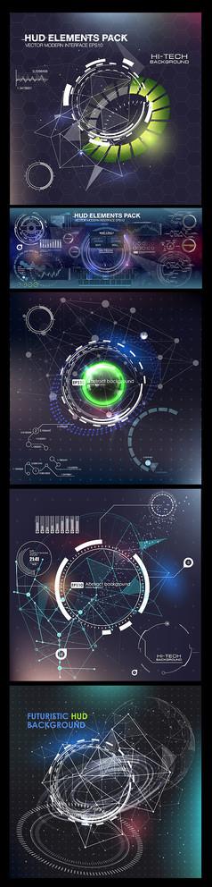 太空科技HUD触摸屏元素素材