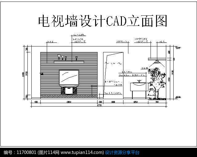 [原创] 电视墙设计cad立面图