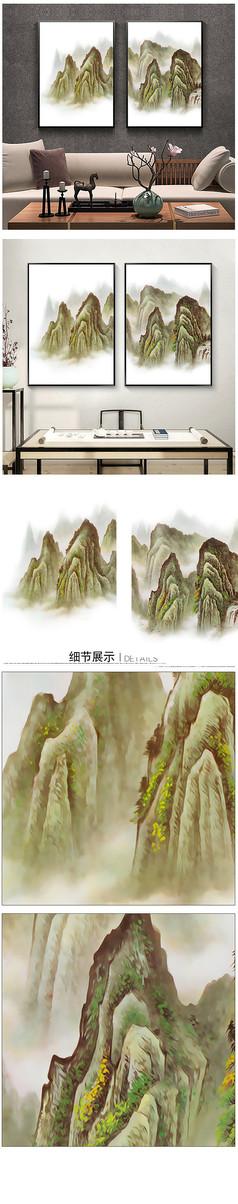 山水风景二联无框装饰画