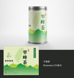 翠峰茶包装标签设计