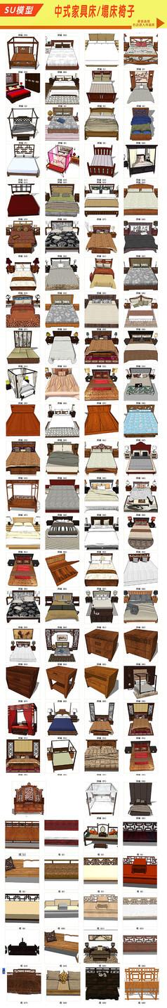 中式床 塌床家具模型集