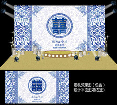 宝蓝中式青花瓷婚礼迎宾背景