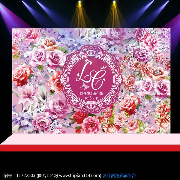 [原创] 粉紫花卉婚礼花墙迎宾背景设计