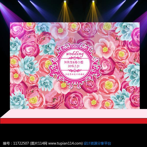 [原创] 粉色花卉婚礼花墙迎宾背景设计