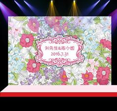 手绘花卉婚礼花墙迎宾背景