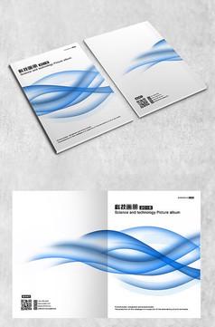 清新简洁科技画册