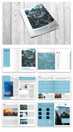 大气企业城市画册模板