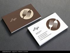 手绘餐饮名片设计素材
