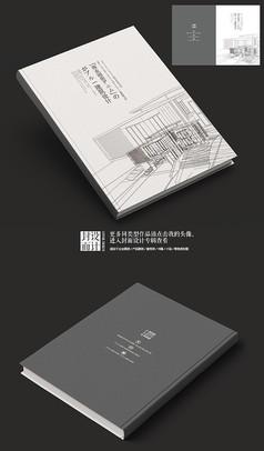 建筑空间装饰设计画册封面