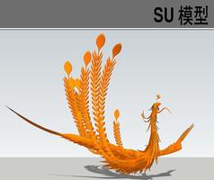3D动物凤凰SU模型