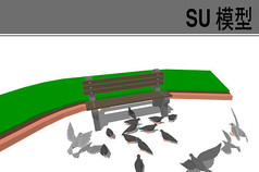 鸽子和凳子SU模型