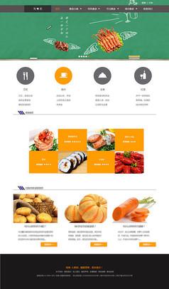 美食官网首页