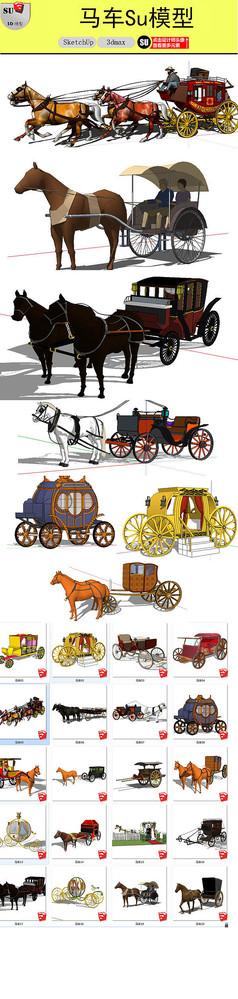 古代马车SU模型