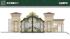 铁艺浮雕大门立面