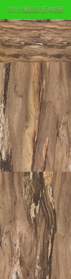 高清石材贴图材质