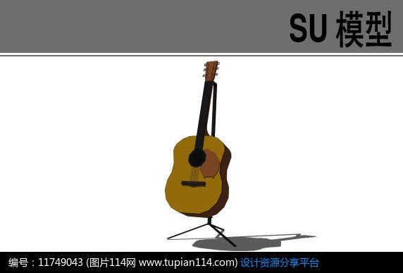 吉他su,其他,3d模型库免费下载,3dmax模型免费下载