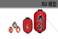 日式圆形灯具