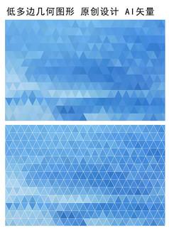 蓝色唯美底纹