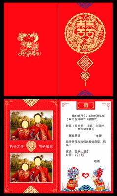 中国风结婚喜帖请柬cdr
