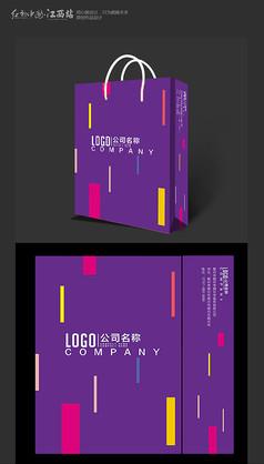 紫色创意手提袋设计