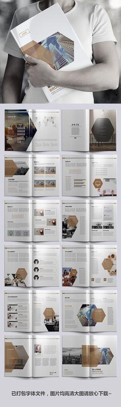 公司简约宣传画册