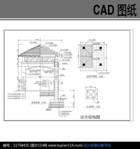 四角凉亭结构图