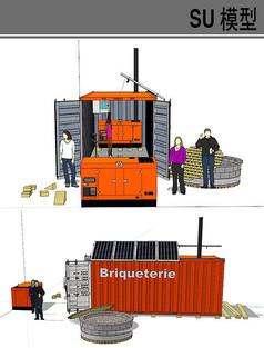 橘色集装箱改造