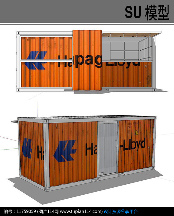 橘色集装箱改造建筑
