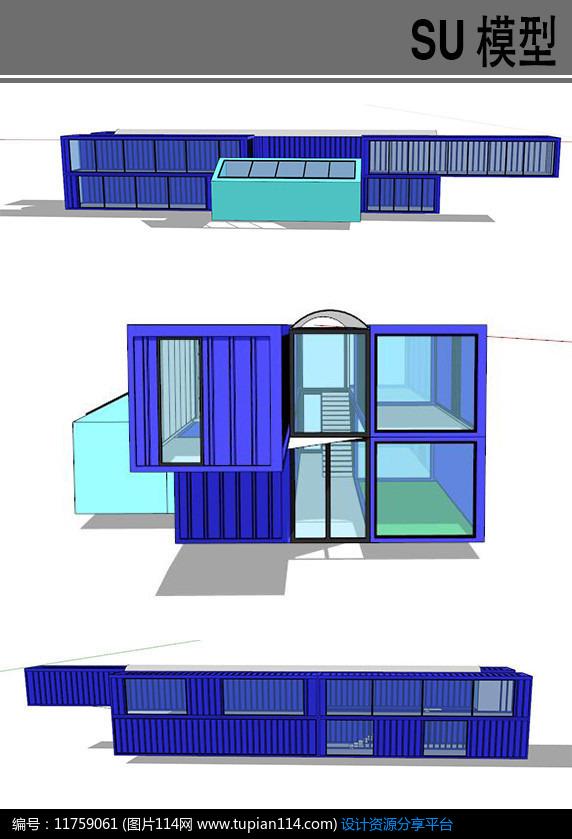 蓝色集装箱改造房