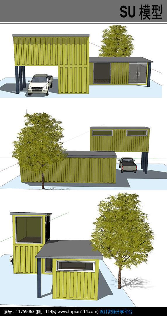 绿黄色集装箱改造房