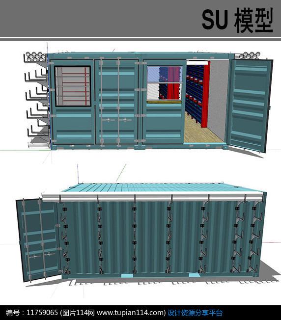 青色集装箱室内改造