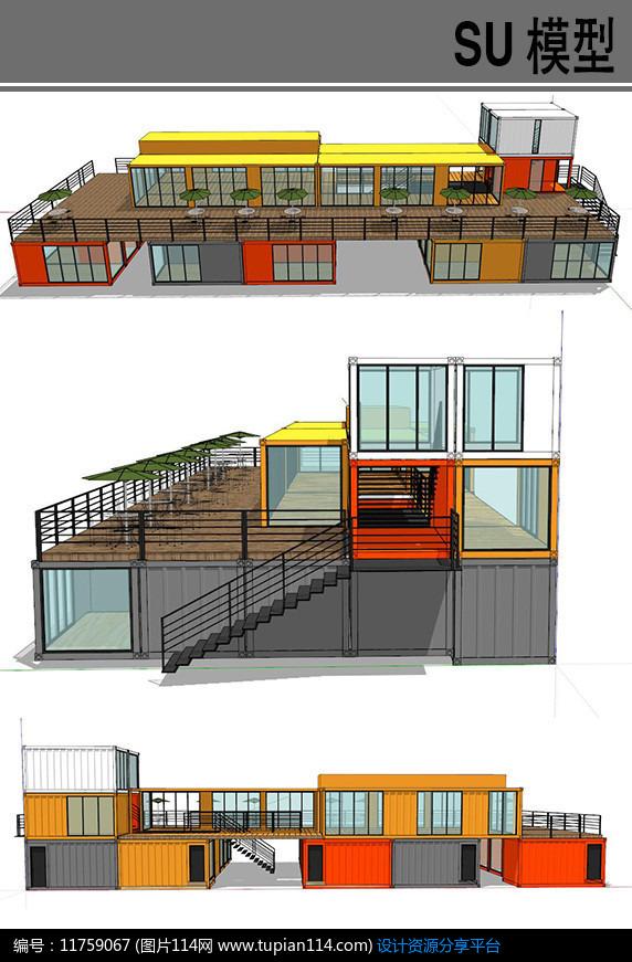 现代集装箱改造建筑